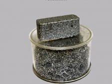 allumium