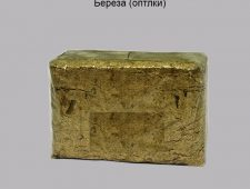 bereza